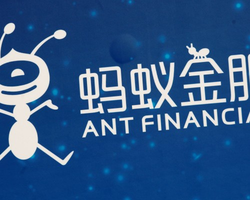 ant-financial-valuation